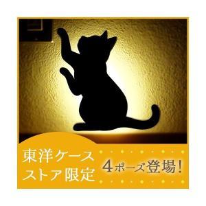 壁面取付猫型音感センサー付きLEDライト ネコのライト フットライト 階段下ライト 電池式 キャットウォールライト かりかり ショップ限定品 メーカー直販|toyocase-store