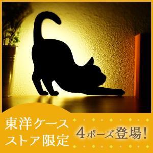 壁面取付猫型音感センサー付きLEDライト ネコのライト フットライト 階段下ライト 電池式 キャットウォールライト のびのび ショップ限定品 メーカー直販|toyocase-store
