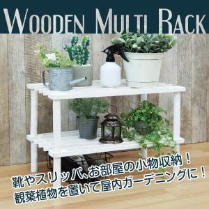 天然木製 飾り棚 玄関インテリア マルチラック ウッデンマルチラック Wooden Multi Rack ホワイト 組み立て簡単 メーカー直販 94935の写真