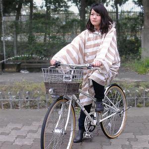 レインコート レインロンパース ポンチョ レインパンツ 太ボーダー ベージュ 自転車 収納袋|toyocase-store