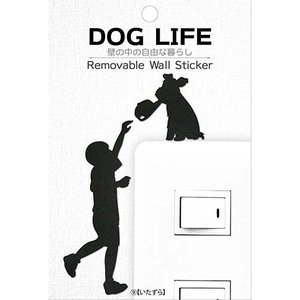 ウォールステッカー 犬 ドッグ ミニチュアシュナウザー 貼りはがし可能 ドッグライフDOGLIFEいたずら メーカー直販|toyocase-store