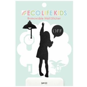 ウォールステッカー エコ キッズ エコライフキッズ エコガール電気消灯OFF1 メーカー直販|toyocase-store