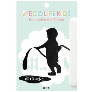 ウォールステッカー エコ キッズ 男の子 水まき エコライフキッズ節水2 メーカー直販|toyocase-store