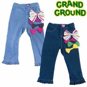グラグラ grand ground /カラフルリボン7分パン...