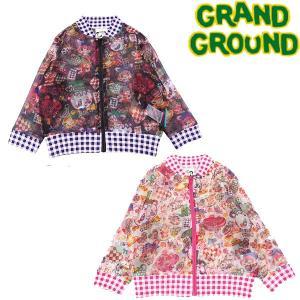 グラグラ grand ground /ハッピィ〜inワンダー...