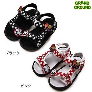 グラグラ grand ground/ハッピィ〜ドットスポーツ...