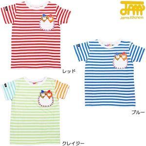 JAM 子供服 jam/じゃりぐまボーダーTシャツ/80〜140cm/2016SS/2161005