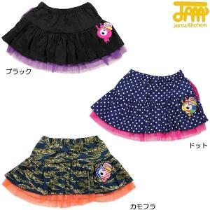 JAM 子供服 jam/おめかしJAM スカート/120〜135cm/2016SS/2161415