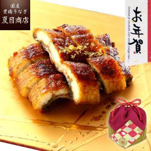 うなぎ 鰻 国産 プレゼント ギフト 蒲焼 きざみ50-60g×3袋 化粧箱