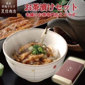 うなぎ 鰻 国産 プレゼント ギフト 蒲焼 カット 45-65g×3袋 化粧箱
