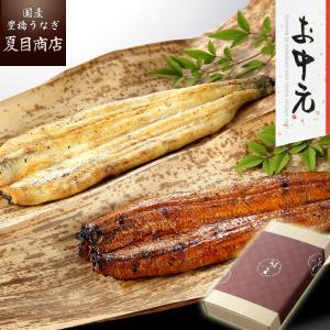 (お中元ギフト)うなぎ蒲焼き白焼き(紅白)大×各1尾[たれ・山椒付]