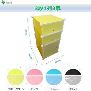 材質:PPプラスチック(プレート)    鉄筋(プレート枠)    ABS樹脂(連結ユニット)  カ...