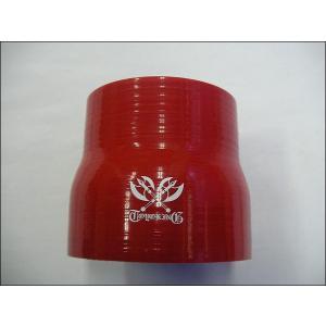 シリコンホース ストレート 異径 内径Φ51/64mm 長さ76mm 赤色 ロゴ有り 送料無料