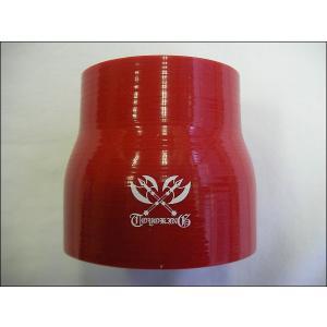 シリコンホース ストレート 異径 内径Φ51/70mm 長さ76mm 赤色 ロゴ有り 送料無料