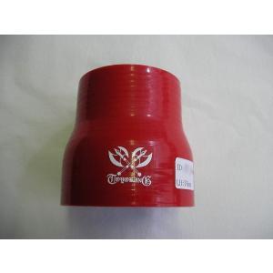 シリコンホース ストレート 異径 内径Φ57/64mm 長さ76mm 赤色 ロゴ有り 送料無料