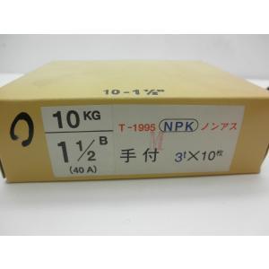 フランジパッキン1 1/2BX10KX3 手付き ノンアス 在庫特価|toyokohan