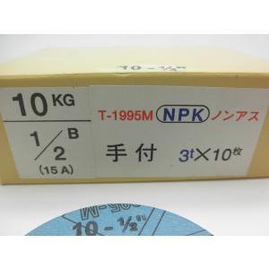 フランジパッキン1/2BX10KX3 手付き ノンアス 在庫特価|toyokohan