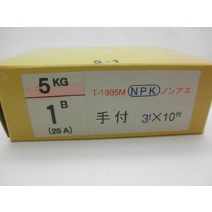 フランジパッキン1BX5KX3  手付 ノンアス 25A 在庫特価|toyokohan
