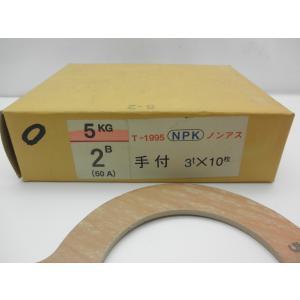 フランジパッキン2BX5KX3 ノンアス 手付 在庫特価|toyokohan