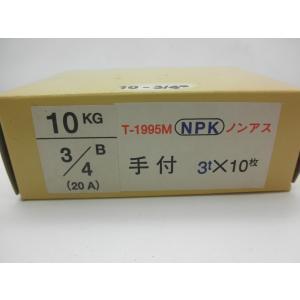 フランジパッキン3/4BX10KX3 手付き ノンアス 在庫特価|toyokohan