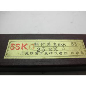 アンギュラカッター25XR3 SSK 柄付外丸 SKH55|toyokohan