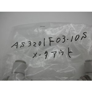 SMC AS3201F-03-10S 在庫限り特価 一個単価|toyokohan