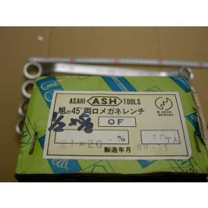 アサヒ 45度 両口メガネレンチ 21X26 在庫特価  toyokohan