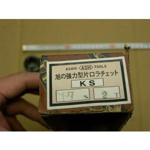 アサヒ 強力片口ラチェット 17ミリ 在庫特価  toyokohan
