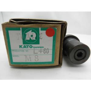 カトータッパー TCA412L+60  M8 サビあり 中古品 toyokohan