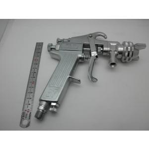 KINKI スプレーガン K-67s-20 キンキ 在庫特価品 新品未使用品 箱汚れあり メール便不可 toyokohan