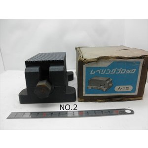 NBK ナベヤ レベリングブロック A-1型 サビあります。NO.2 toyokohan