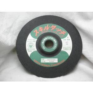 日本レジボン スキルタッチ AC-36 180X3X22 10枚入り 在庫限り特価 toyokohan