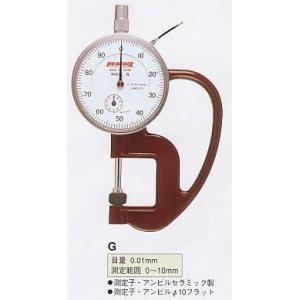尾崎製作所 ピーコック ダイヤルシックネスゲージ (厚み測定器) G toyokohan