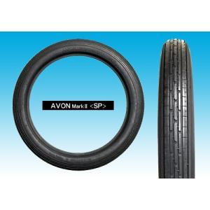 AVONタイヤ SP MKII 3.00-21 フロント用|toyokoparts