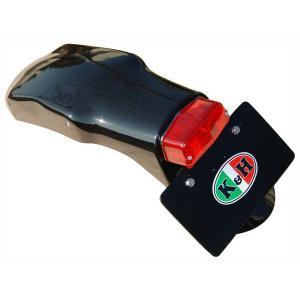 K&H SR400/500  リヤフェンダー  ルーカス|toyokoparts