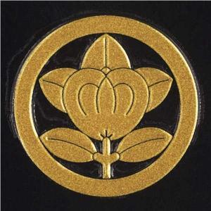 ■日本製 ■柄サイズ W3cm×H3cm  家紋の柄のみが残るタイプのステッカーです。 貼り付けかん...
