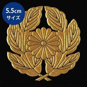 ■日本製 ■柄サイズ:(約)5.5cm×5.5cmに収まるサイズ  ■シールサイズ:(約)6cm×6...