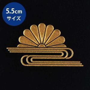 ■日本製 ■柄サイズ W5.5cm  家紋の柄のみが残るタイプのステッカーです。 貼り付けかんたん、...
