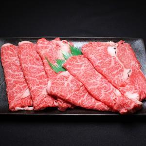 帯広牛肩ロースすき焼き用300g  トヨニシファーム 冷凍 国産牛 北海道十勝帯広産 |toyonishifarm