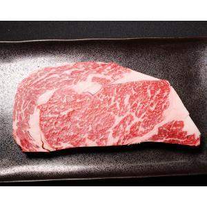 帯広牛リブロースステーキ250g トヨニシファーム 冷凍 国産牛 国内産 北海道帯広産 贈り物 |toyonishifarm