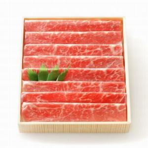 北海道帯広市を代表するブランド赤身牛「豊西牛」のロースすき焼きギフトです。部位はサーロイン又はリブロ...