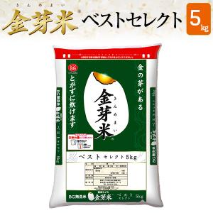 金芽米(無洗米)ベストセレクト 5kg  (28年産)【本社...