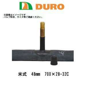 700×28-32C 米式バルブ 48mm DUROスタンダードチューブ 店頭受取送料無料 全国一律送料¥370-(ポスト投函型にてお届け)|toyorin