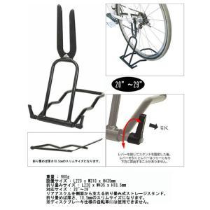 自転車 ディスプレイスタンド GP(ギザプロダクツ) UL-304-1 Bike Stand 折り畳み式スタンド 店頭引取送料無料|toyorin