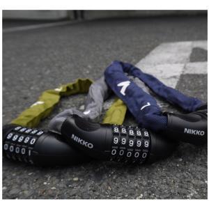 自転車 鍵 NIKKO N661C750 5桁可変ダイヤル式チェーンロック スチールグレイ 長さ750mm×Φ6mm。全3色。 店頭受取送料無料 全国一律送料¥520-|toyorin