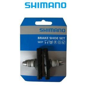 自転車 Vブレーキシュー SHIMANO(シマノ) S65Tブレーキシュー 1セット [Y8GP9804A] BR-M330他適応 店頭引取送料無料 全国一律送料¥370-|toyorin