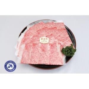 氷温(R)熟成 飛騨牛A5等級ロース肉しゃぶしゃぶ 高速冷凍 500g|toyoshiyaseinikuten