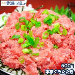 ネギトロ 本まぐろ入りたたき(ネギトロ ねぎとろ)(本まぐろ 本マグロ 本鮪)海鮮丼|toyosushijou