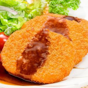 コロッケ お徳用野菜コロッケ(55g×20個 1.1kg)|toyosushijou