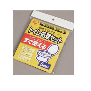 トイレ処理セット |toyotec